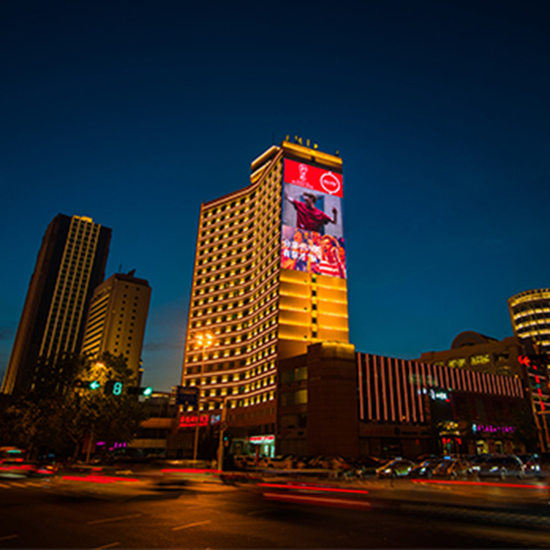 Outdoor Façade Curtain Transparent Advertising LED Screen Featured Image