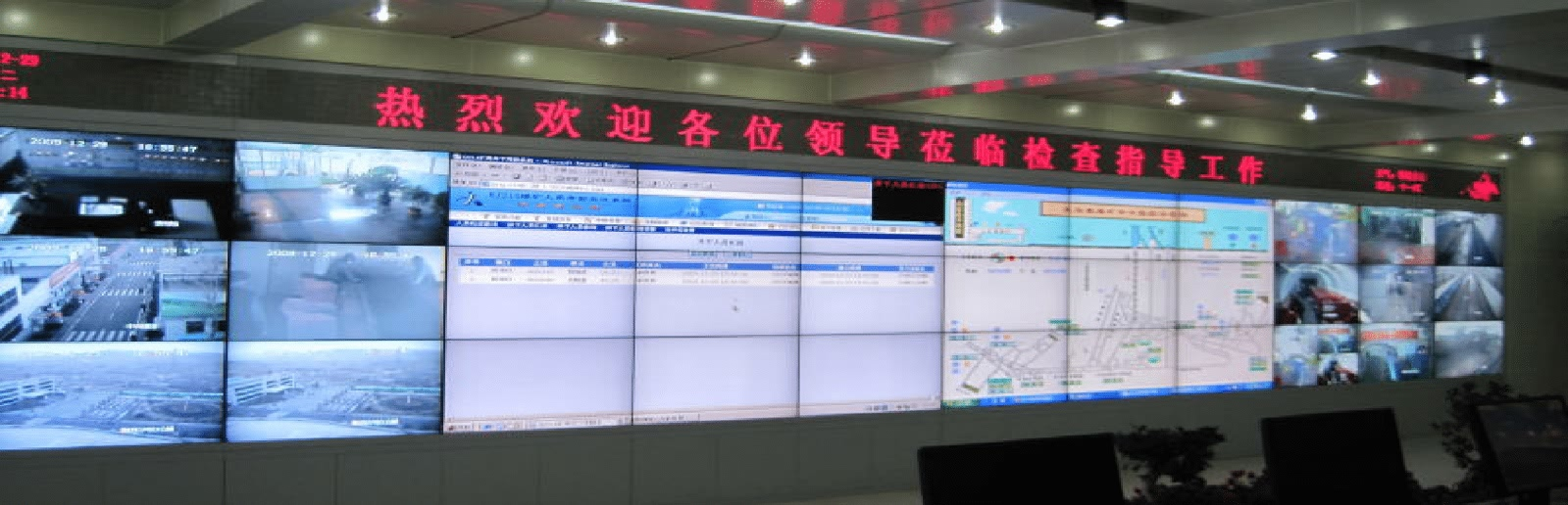 What is the difference in LED display, LCD,Projector And DLP (9)
